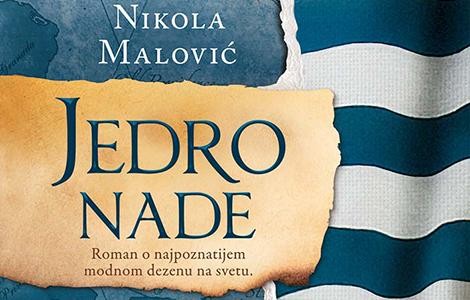 samoubistvo u srpskoj književnosti laguna knjige
