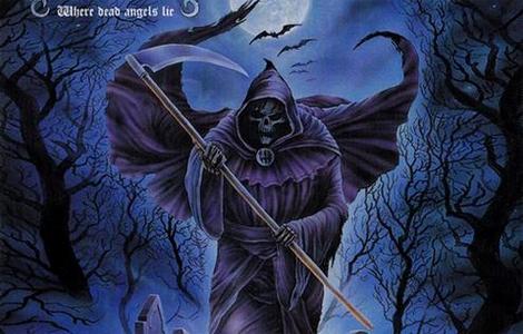 smrt metal lost in translation laguna knjige