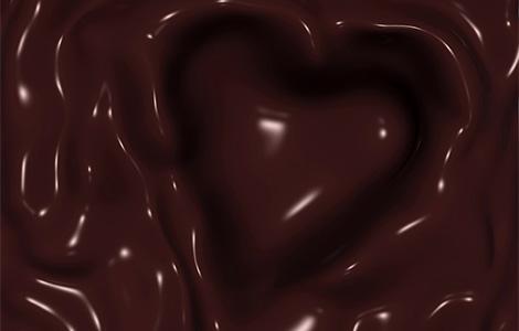 dan čokoladnih srdaca laguna knjige
