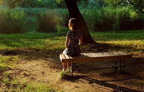 ljubav na listi čekanja laguna knjige