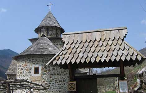 put kojim se reðe ide manastir uvac laguna knjige