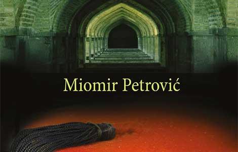 odlomak iz romana persijsko ogledalo  laguna knjige