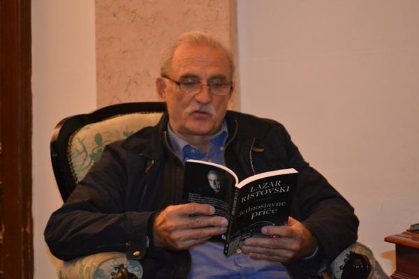 lazar ristovski radnicki rep
