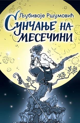 Ljubivoje Ršumović - Page 2 Suncanje_na_mesecini-ljubivoje_rsumovic_v