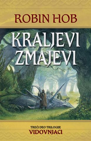 kraljevi_zmajevi_-_treci_deo_trilogije_v