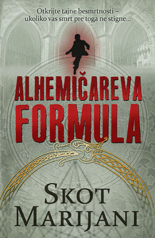 alhemicareva_formula-skot_marijani_v.jpg