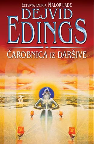 carobnica_iz_darsive-dejvid_edings_v.jpg
