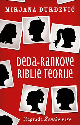 deda-rankove_riblje_teorije-mirjana_djur