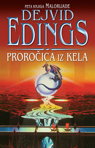 prorocica_iz_kela-dejvid_edings_v.jpg