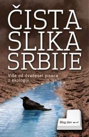 cista_slika_srbije-grupa_autora_s.jpg