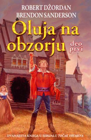 Naučna i epska fantastika Oluja_na_obzorju_-_deo_prvi-robert_dzordan_v