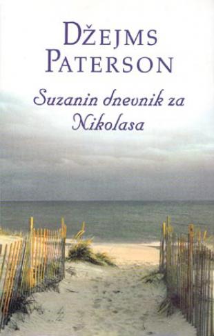 suzanin_dnevnik_za_nikolasa-dzejms_pater