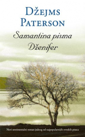 samantina_pisma_dzenifer-dzejms_paterson