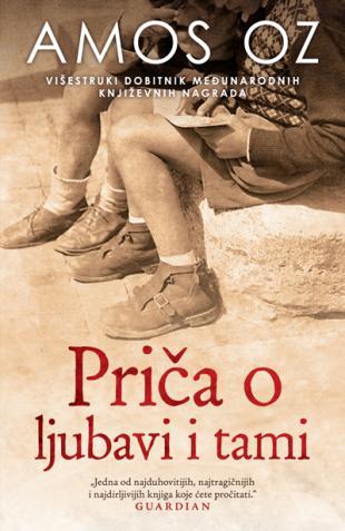 Amos Oz Prica_o_ljubavi_i_tami-amos_oz_v