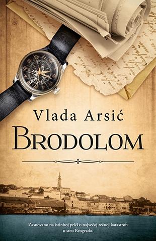 brodolom-vlada_arsic_v.jpg