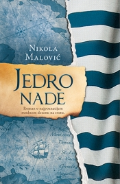 Nova izdanja knjiga - Page 2 Jedro_nade-nikola_malovic_s