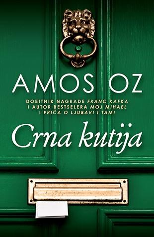 Amos Oz Crna_kutija-amos_oz_v