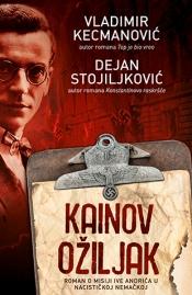http://www.laguna.rs/_img/korice/2552/kainov_oziljak-vladimir_kecmanovic-_dejan_stojiljkovic_s.jpg