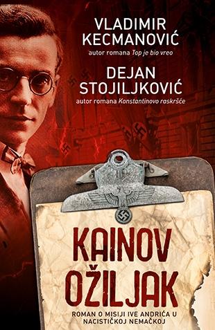 Nova izdanja knjiga - Page 3 Kainov_oziljak-vladimir_kecmanovic-_dejan_stojiljkovic_v