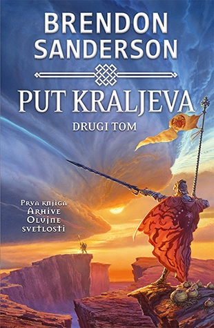 Put kraljeva - II tom