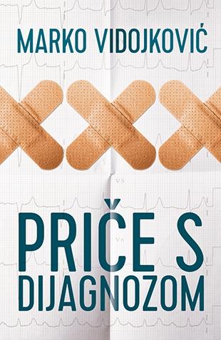 price_s_dijagnozom-marko_vidojkovic_v.jp