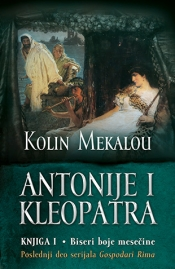 antonije_i_kleopatra_1_biseri_boje_mesec