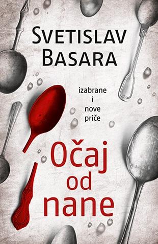 [Slika: ocaj_od_nane-svetislav_basara_v.jpg]