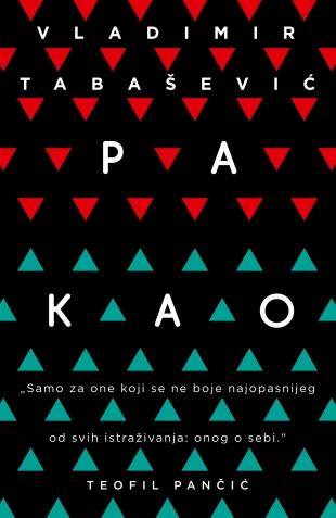 Vladimir Tabašević Pa_kao-vladimir_tabasevic_v