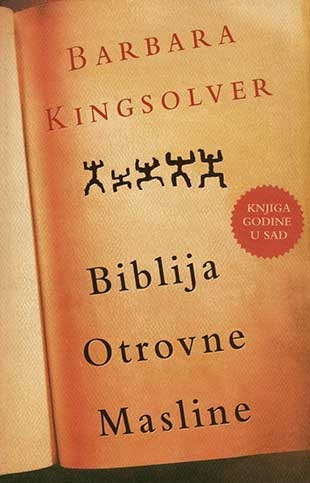 Mala kućna biblioteka - Page 3 Biblija_otrovne_masline-barbara_kingsolver_v