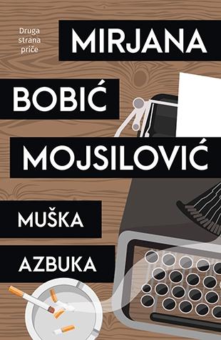 """Мирјана Бобић Мојсиловић, """"Мушка азбука"""""""