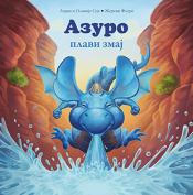 azuro plavi zmaj laguna knjige
