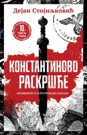 konstantinovo raskršće prošireno i ilustrovano jubilarno izdanje laguna knjige