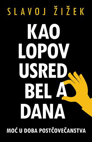 kao_lopov_usred_bela_dana-slavoj_zizek_v.jpg