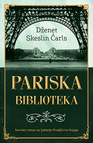 pariska_biblioteka-dzenet_skeslin_carls_v.jpg