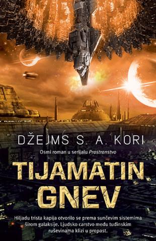 tijamatin_gnev-dzejms_s_a_kori_v.jpg