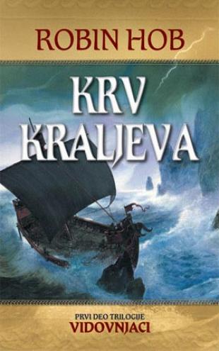 krv_kraljeva_-_prvi_deo_trilogije_vidovn