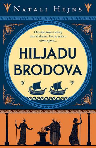 hiljadu_brodova-natali_hejns_v.jpg