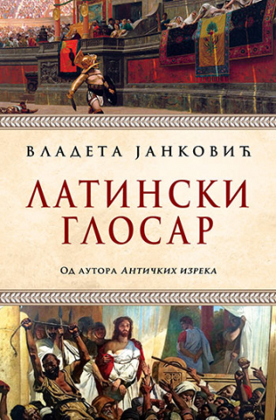 Preporučite knjigu - Page 8 Latinski_glosar_v