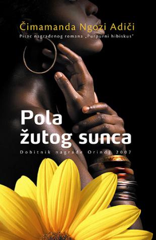 pola_zutog_sunca-cimamanda_ngozi_adici_v