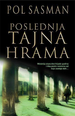 poslednja_tajna_hrama-pol_sasman_v.jpg