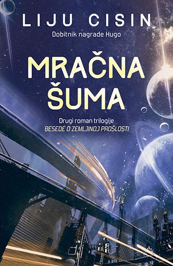 mracna-suma350.jpg