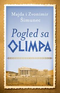 jedinstvena_knjiga_o_grckoj_pogled_sa_olimpa_u_izdanju_lagune_